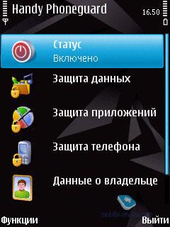 Paragon Handy Phoneguard